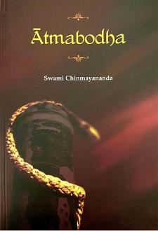 2018BVbook5_atmaBodh
